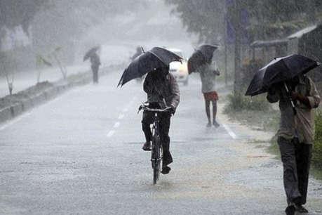 मौसम: छत्तीसगढ़ में अलर्ट जारी, अगले 24 घंटों में इन इलाकों में हो सकती है भारी बारिश