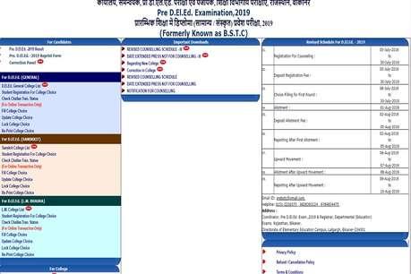 Rajasthan BSTC Counselling Result 2019: एक अगस्त को जारी होगा परिणाम, इस Direct Link पर चेक कर पाएंगे