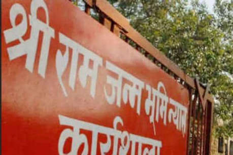सुर्खियां: सड़क हादसों पर सीएम योगी सख्त, अयोध्या केस में 25 से रोजाना सुनवाई