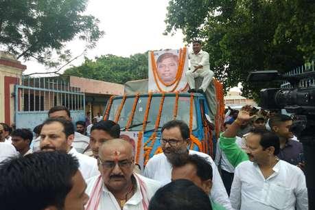 बिहार: अंतिम सफर पर निकले रामचंद्र पासवान, राजकीय सम्मान के साथ होगा अंतिम संस्कार
