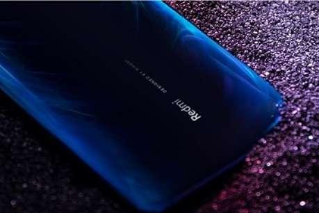 Xiaomi ला रहा है दुनिया का पहला 64MP कैमरा स्मार्टफोन, कैमरा क्वालिटी देख हैरान रह जाएंगे