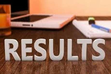 WBJEE JENPAUH Result 2019: wbjeeb.nic.in पर परिणाम जारी, चेक करें डिटेल
