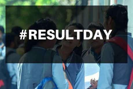 Tamil Nadu +1 supplementary results 2019:नतीजे घोषित, dge.tn.nic.in पर करें चेक