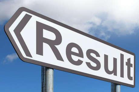 CBSE 10th Compartment Exam Results 2019: जल्द घोषित होंगे नतीजे, cbseresults. nic.in पर देखें