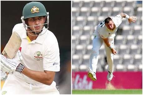 एशेज सीरीज: पैटिंसन और ख्वाजा को मौका देगा ऑस्ट्रेलिया, स्टार्क का खेलना मुश्किल!