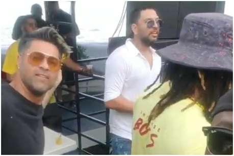 युवराज सिंह ने गेल और रसेल के साथ की यॉट पार्टी, जमकर किया पंजाबी गानों पर डांस