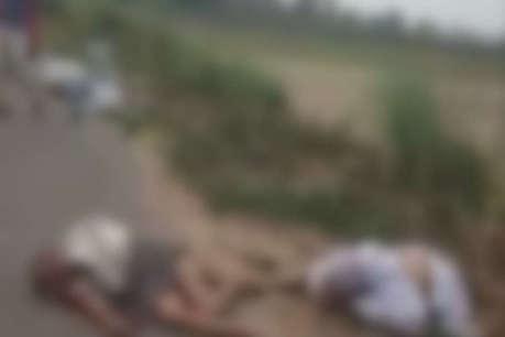 योग कर रहे लोगों को कार ने रौंदा, 6 की मौके पर ही मौत