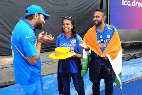 World Cup : रोहित के छक्के से चोटिल हुई लड़की, जीत के बाद हिटमैन ने दिया खास तोहफा