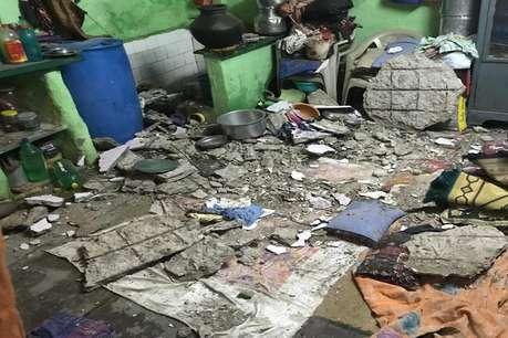 मुंबई: बांद्रा में छत गिरने से 2 लोग घायल, अस्पताल में भर्ती