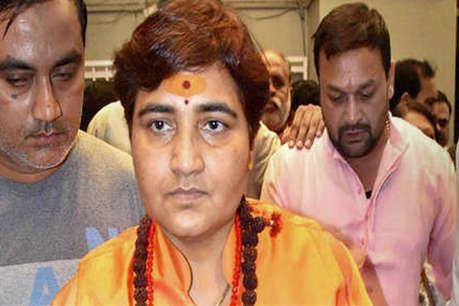 कांग्रेस ने प्रज्ञा ठाकुर समेत BJP के 17 सांसदों के निर्वाचन को हाईकोर्ट में दी चुनौती
