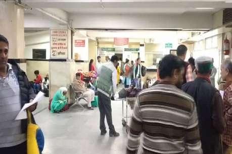 सहारा योजना के तहत बीपीएल मरीज को मिलेंगे 2000 रुपये