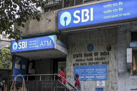 SBI की नेट बैंकिंग और योनो ऐप डाउन, ग्राहक हुए परेशान