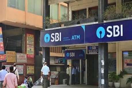 SBI ग्राहकों के लिए खुशखबरी! 10 दिन बाद से बैंक फ्री में देगा ये सर्विस