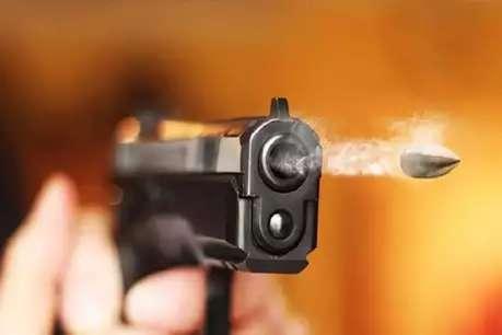 प्रेम प्रसंग में सिरफिरे ने लड़की को मारी गोली, मौके पर हुई मौत