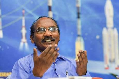 चंद्रयान-2 की सफल लॉन्चिंग पर भावुक हुए ISRO के चेयरमैन, कहा- 7 दिन से घर-परिवार छोड़कर जुटी रही टीम
