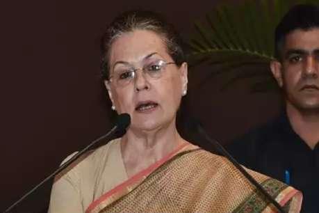 RTI को खत्म करना चाहती है मोदी सरकार, हर नागरिक होगा कमजोर: सोनिया गांधी