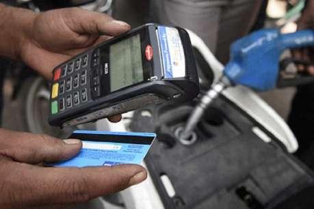 कार्ड स्वाइप करवाते वक्त बरतें सावधानी, कहीं आपके क्रेडिट या डेबिट कार्ड का क्लोन तो नहीं बनाया जा रहा
