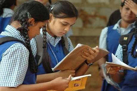 60 हजार स्कूलों में अंग्रेजी पर रोक, सरकार ने लिया यह बड़ा फैसला