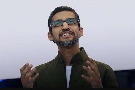 क्या गूगल सच में सीईओ सुंदर पिचाई का विकल्प खोज रहा है?