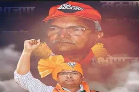 'सड़कों पर खून बहेगा' ये कहने वाले पूर्व विधायक सुरेन्द्रनाथ सिंह को बीजेपी ने दिया नोटिस