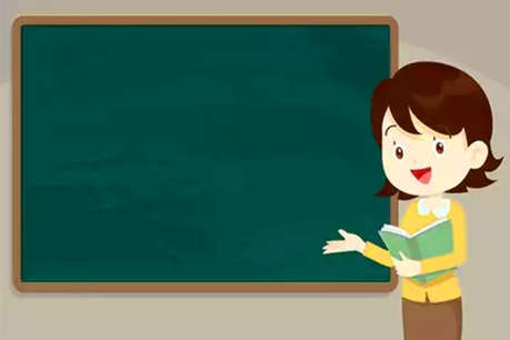 कट ऑफ मार्क्स तय नहीं, अब जीराे से एक पर्सेंटाइल लाने वाले अभ्यर्थी भी बन सकेंगे शिक्षक