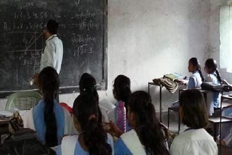 इन कारणों से शिक्षक की नौकरी नहीं पा सकेंगे TET पास बिहार के हजारों अभ्यर्थी !