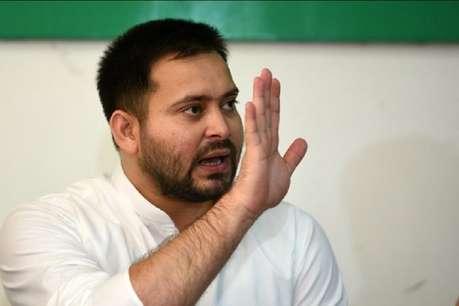 RJD ने तेजस्वी को बनाया CM कैंडिडेट, कांग्रेस ने किया विरोध