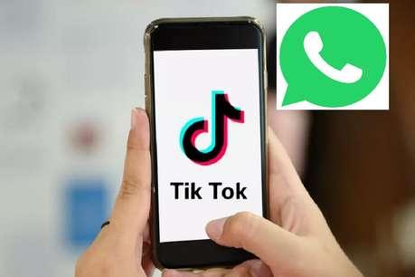 TikTok का नया फीचर WhatsApp यूज़र्स के लिए बन सकता है सिर दर्द! जानें पूरी डिटेल