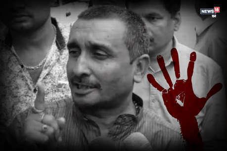 आरोपी विधायक कुलदीप सेंगर से सीबीआई करेगी पूछताछ