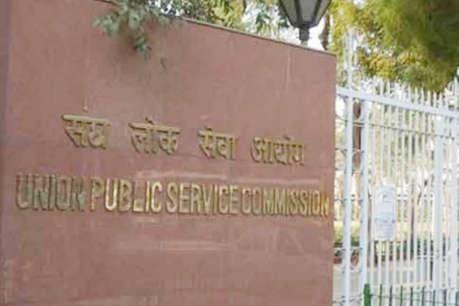 UPSC Civil Services Exam 2019: Main Exam की ये जरूरी डिटेल्स आपको ज़रूर जाननी चाहिए