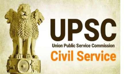 UPSC Civil Services Prelims Result 2019 : जानें कब जारी होगा परिणाम, पढ़ें डिटेल्स