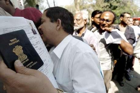 बड़ी राहत! अब भारतीयों को आसानी से मिलेगा अमेरिका में ग्रीन कार्ड, पास हुआ ये कानून