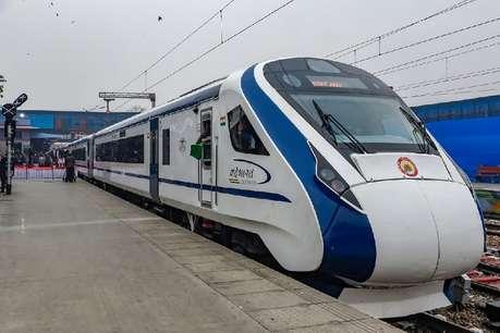 बड़ी खबर! दिल्ली से कटरा के बीच चलने वाली वंदे भारत एक्सप्रेस में इस वजह से होगी देरी!