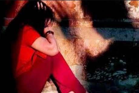 सिपाही की बेटी ने दारोगा पर लगाया यौन शोषण का आरोप
