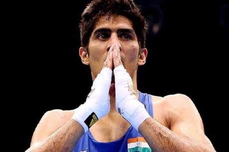 देश के लिए फिर से ओलिंपिक खेलेंगे पेशेवर मुक्केबाज विजेंदर सिंह, टोक्यो की तैयारी शुरू!