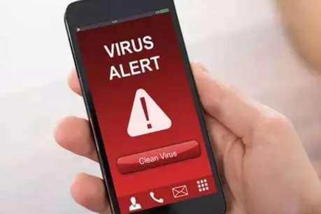 आपने कभी सोचा है कि मैलवेयर, वायरसों के नाम इतने दिलचस्प क्यों होते हैं?