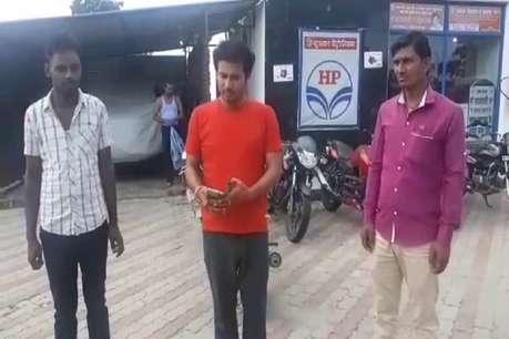 मिर्ची पाउडर फेंककर व्यवसायी से लूटे 14 लाख रुपए, विरोध करने पर की फायरिंग