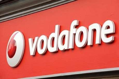 Vodafone का 229 रुपये का ऑफर, मिलेगा 56 जीबी डेटा