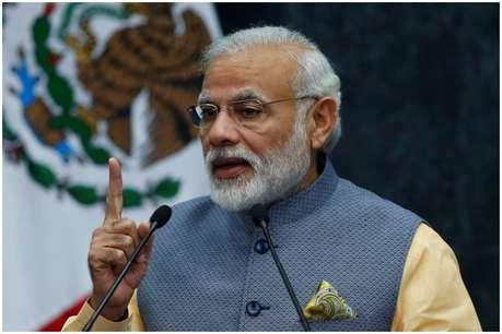 BJP के लिए चुनौती बना कंडी मार्ग का निर्माण, SC की रोक के बाद पीएम के दरबार में पहुंचा मामला