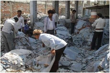 कानपुर के चमड़ा उद्योग को योगी सरकार ने दी बड़ी राहत