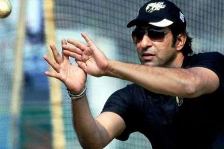 वसीम अकरम ने बताया फाइनल में किस टीम को कर रहे हैं चीयर, क्या है वजह