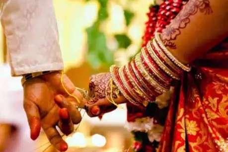 एक संगठन ने आर्य समाज मंदिर में शादी करने से प्रेमी जोड़े को रोका