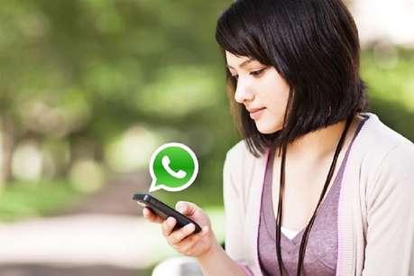 WhatsApp Pay के लिए रास्ता हुआ साफ, इसी साल होगा लॉन्च