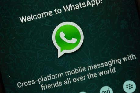 WhatsApp के एन्क्रिपटेड मैसेज भी नहीं हैं सेफ, हो सकता है हैक