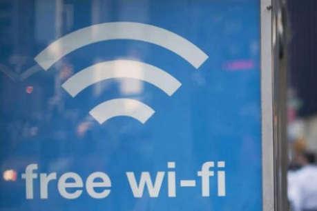 रेलवे स्टेशन से एयरपोर्ट, अलग-अलग जगह के लिए अब बार-बार Login नहीं करना होगा Wifi