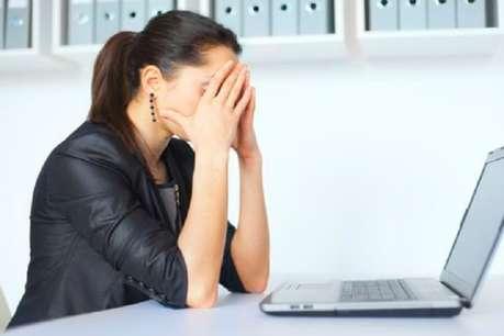 जरूरत से ज्यादा योग्य महिला को नहीं मिली नौकरी, हाईकोर्ट से भी झटका