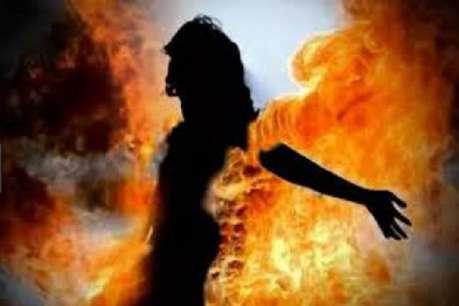 कांस्टेबल की पत्नी को ससुराल वालों ने जिंदा जलाया, हालत गंभीर