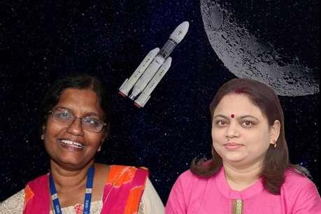 चंद्रयान-2 मिशन के पीछे हैं दो महिलाएं, जानें कौन हैं रॉकेट वूमन और डेटा क्वीन