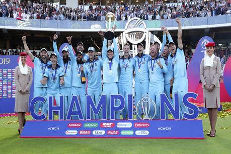 इंग्लैंड ने जीता वर्ल्ड कप 2019, पहली बार बना क्रिकेट का विश्व विजेता