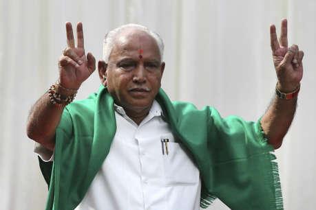 CM बनते ही किसानों पर मेहरबान हुए येदियुरप्पा, दिया ये तोहफा